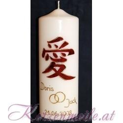 Hochzeitskerze Chinesisches Schriftzeichen Hochzeitskerzen-modern